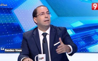 Le come back de Youssef Chahed