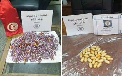 Aéroport de Tunis-Carthage : Arrestation de 2 voyageurs avec plus de 300 capsules de drogue