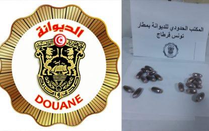 Tunis-Carthage : Deux «mules», en provenance du Maroc, arrêtées avec 230 capsules de drogue dans l'estomac