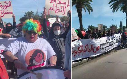 Des jeunes manifestent «contre le système» au centre-ville de Tunis