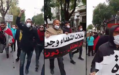 Tunis : Manifestation des blessés et des familles des martyrs de la révolution