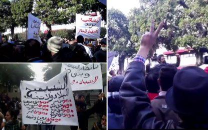Marche à Tunis : Dix ans après, les manifestants scandent les slogans de la révolution de janvier 2011