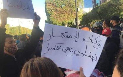 L'Ordre des avocats soutient les mouvements pacifiques et dénonce l'usage excessif de la force contre les manifestants
