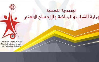 Tunisie – Coronavirus : Les activités sportives de retour le 23 janvier