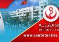 Ministère de la Santé : 177 millions de dinars du fonds 18-18 ont été dépensés