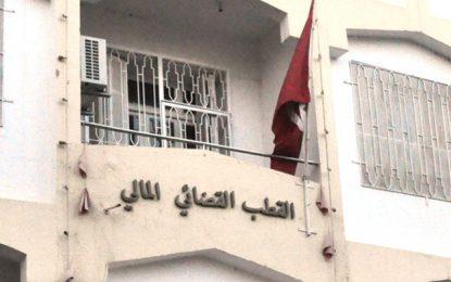 Suspicions de corruption : Le Pdg de l'Office de l'Huile et ancien gouverneur de la Manouba interdit de voyage