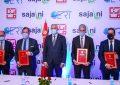 Lutte contre le vol et la contrebande :  Lancement du système «Sajalni»