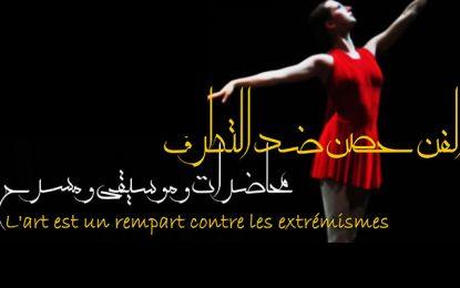 Rencontre à Ras Jebel : «L'art rempart contre les extrémismes»