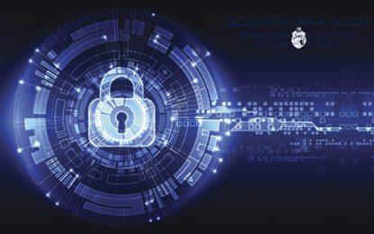 Menaces cybernétiques : La banque centrale de Tunisie appelle au renforcement des mesures de vigilance