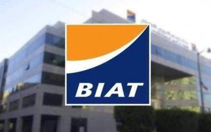 Touchée par un «incident technique», la Biat rassure ses clients
