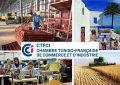 Tunisie : Les chefs d'entreprise entre incertitudes et optimisme mesuré