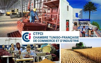 Tunisie : l'amélioration de la situation politique va impulser l'investissement