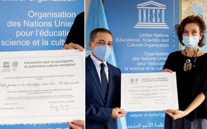 La Tunisie reçoit le certificat inscrivant la pêche à la «Charfia» de Kerkennah au patrimoine culturel immatériel de l'Unesco