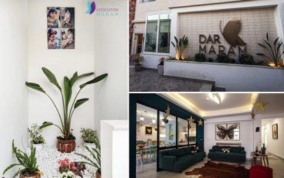 Dar Maram ou quand le rêve devient réalité : La Maison des parents pour les enfants atteints de cancer ouvre ses portes à Tunis (Photos)