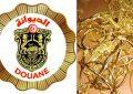 Tunisie : Des bijoux de contrebande valant 310.000 dinars saisis par la douane