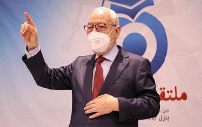 Tunisie : Ghannouchi limoge tous les membres du bureau exécutif d'Ennahdha