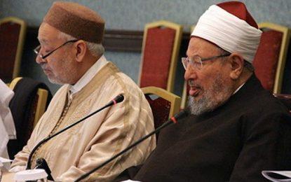 La branche tunisienne de l'Union des oulémas musulmans répond à Abir Moussi