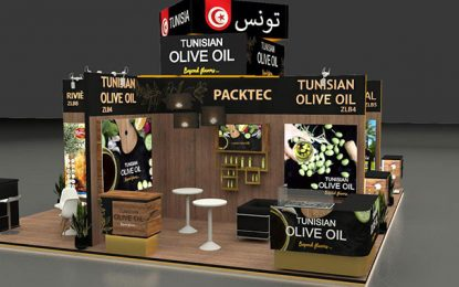 L'huile d'olive tunisienne au salon Gulfood 2021