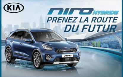 Le Kia Niro Hybride débarque en Tunisie
