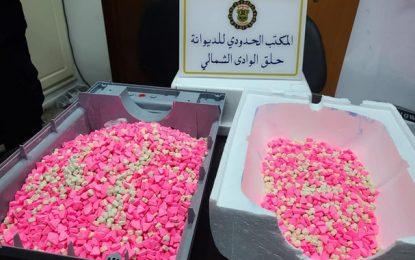 Un étranger arrêté en possession de près de 15.000 pilules d'ecstasy au port de la Goulette (Photos)