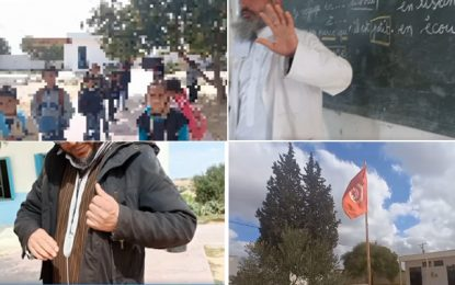 Des instituteurs «en mode afghans» dans des écoles de Mahdia !