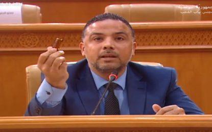 Me Harrath : Mandat de dépôt contre Seifeddine Makhlouf