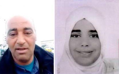 Le père de Manar appelle à l'aide pour retrouver sa fille, souffrant d'un handicap mental, disparue à Borj Cedira