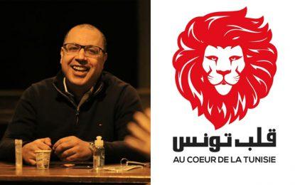 Qalb Tounes salue «la révision de la structure gouvernementale» et réitère son soutien à Mechichi