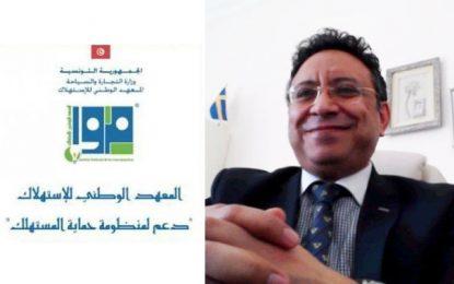 Code Online, une application permettant de connaître les prix de détail dans les marchés tunisiens