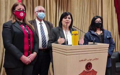 Initiative du PDL pour amender «la loi 58», relative à l'élimination des violences faites aux femmes en Tunisie