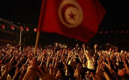 Solidarité internationale avec le mouvement social de la jeunesse en Tunisie
