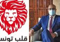 Qalb Tounes : «Soutien total à Mechichi, qui détient les preuves de l'intégrité des ministres proposés»