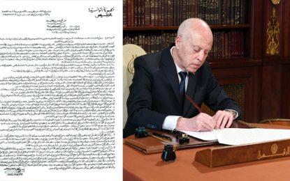 Remaniement ministériel : Saïed adresse une correspondance à Mechichi