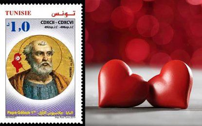 Le pape Gélase Iᵉʳ, à l'origine de la Saint-Valentin, est d'origine tunisienne