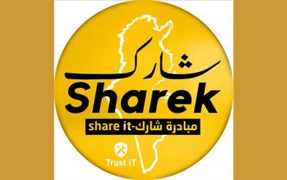 Sharek distribue 200 ordinateurs à des élèves du Grand-Tunis