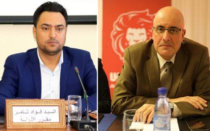 Officiel : Qalb Tounes ne renoncera pas aux nouveaux ministres qu'il a proposés