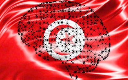 Miser sur l'intelligence artificielle pour relancer l'économie tunisienne