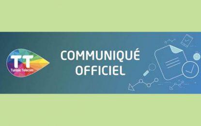Internet mobile : un nouveau sacre pour Tunisie Telecom