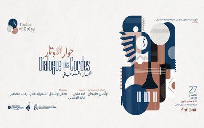 Dialogue des Cordes : Un grand spectacle musical en avant-première à l'Opéra de Tunis
