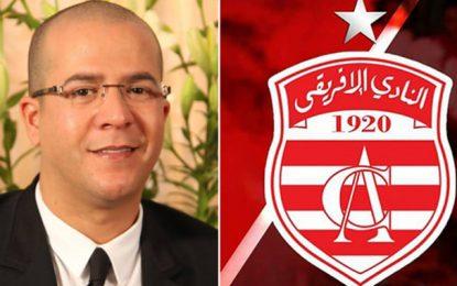 FTF : Youssef Almi officiellement candidat à la présidence du Club africain