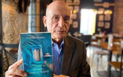 L'écrivain Youssef Chahed puise son inspiration dans l'île de son enfance