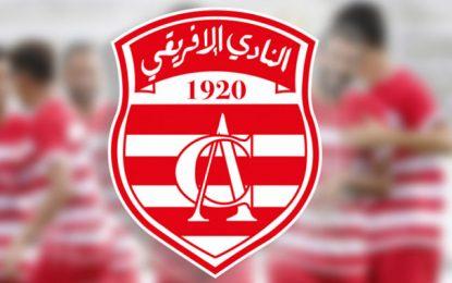 Football : Le Club africain menacé d'une déduction de 6 points en championnat