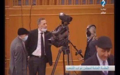 Scandale au Parlement : Le député d'Ennahdha Maher Madhyoub empêche la télévision nationale de filmer