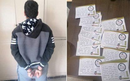 Sfax : Arrestation d'un takfiriste distribuant des tracts appelant à l'instauration du califat en Tunisie