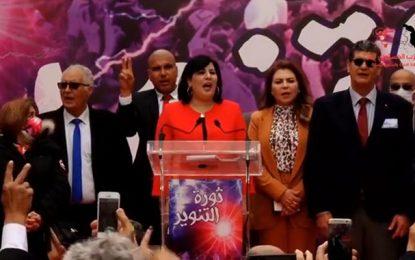 Les Américains, les islamistes et les critiques d'Abir Moussi