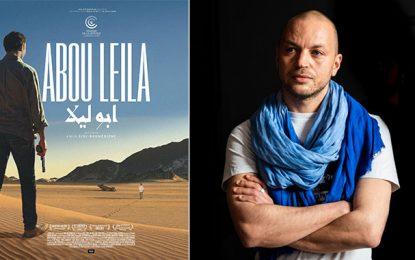 Le film algérien ''Abou Leila'' bientôt dans les salles tunisiennes