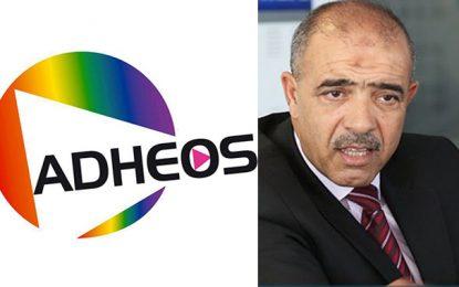Adheos : «La présence, en France, de l'extrémiste salafiste Fathi Layouni constitue une menace grave pour l'ordre public»