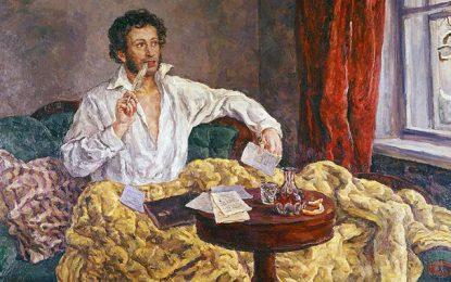 Le poème du dimanche ''Ode à la liberté'' d'Alexandre Pouchkine