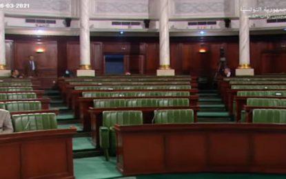 Assemblée : Encore une plénière levée, en moins de 24h, à cause de l'absence des députés ! (Vidéo)