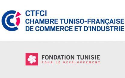Wébinaire : Le développement régional en Tunisie vu autrement